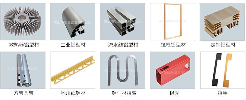 led铝型材散热器批发
